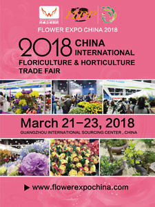 Image of Flower Expo China 2018
